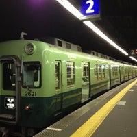 Photo taken at Keihan Uji Station (KH77) by yoshikimu on 3/22/2012