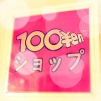 Photo taken at 100 Yen Shop by Eva Y. on 3/28/2012
