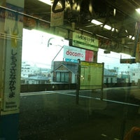 Photo taken at Shimosa-Nakayama Station by 秀徳 青. on 5/3/2012