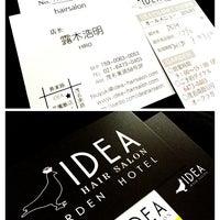 Photo taken at IDEA Hair Salon @ Okura Garden Hotel by Jone P. on 6/25/2012