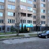 "Photo taken at ООО ""Геоид"" by Kostya E. on 11/29/2013"