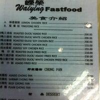 Das Foto wurde bei Wai Ying fastfood (嶸嶸小食館) von Aris M. am 11/23/2013 aufgenommen