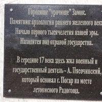 Photo taken at Погар by SeaMaster V. on 9/28/2014