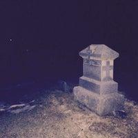 Photo taken at Riverside, IA by Kelsey G. on 3/10/2015