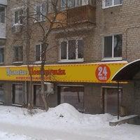 Photo taken at Уральские посикунчики by Дмитрий К. on 1/12/2015