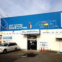 Photo taken at ジムキング 共和店 by ロン兄™ on 4/1/2013