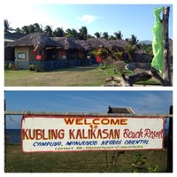 Photo taken at Kubling Kalikasan Beach Resort by Jay on 2/16/2014