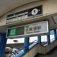 Photo taken at Osakako Station (C11) by Satoshi S. on 1/17/2013