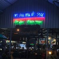 Photo taken at ร้านอาหารหาดแสนสำราญ by Maple Caramel✨ on 4/16/2018