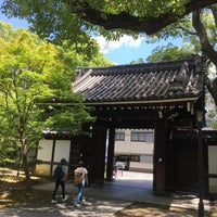 Photo taken at 藤田邸跡公園 by Yukky@🐯執念!! on 6/4/2017