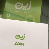 Photo taken at Zain by Wajd ✨ on 12/15/2016