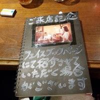 7/31/2018にるう 七.が餃子の濱よしで撮った写真