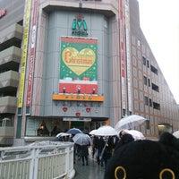 Photo taken at Korakuen Station by るう 七. on 11/17/2012