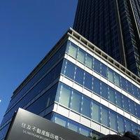 Photo taken at Sumitomo Fudosan Iidabashi First Tower by るう 七. on 1/23/2014