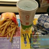 2/5/2017にるう 七.がマクドナルド 小田急読売ランド駅前店で撮った写真