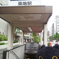 Photo taken at Tsukiji Station (H10) by るう 七. on 10/7/2012