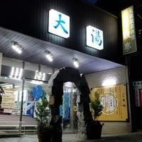 Foto scattata a 日航亭 大湯 da るう 七. il 2/4/2018