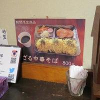 8/1/2018にるう 七.が餃子の濱よしで撮った写真