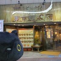Foto tomada en Tokyo Mentsudan por るう 七. el 2/16/2013