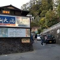 Foto scattata a 日航亭 大湯 da るう 七. il 2/11/2018