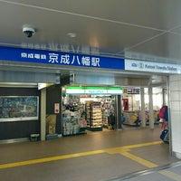 Photo taken at Keisei Yawata Station (KS16) by Toshiaki I. on 10/3/2015