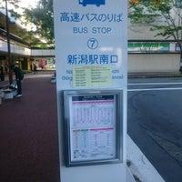 Photo taken at 新潟駅南口バスターミナル by Toshiaki I. on 5/15/2017
