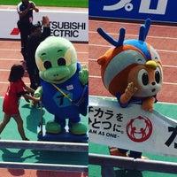 Photo taken at Nagasaki Prefectural Sport & Recreational Park by Sugihei Z. on 5/7/2016