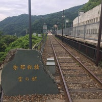 Photo taken at Amarube Station by Norry on 6/23/2018