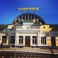 Photo taken at Бобруйск Пассажирский / Bobruysk Railway Station by Nikita M. on 4/5/2014