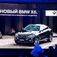 Photo taken at BMW Center by Esen T. on 12/18/2014