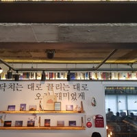 Photo taken at 빨간책방 Café by COGITO on 8/5/2018