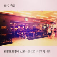 Photo taken at Starbucks (星巴克) by Yubing L. on 7/19/2014