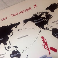 Снимок сделан в Voevodyno Group Travel Agency пользователем Алена Л. 7/3/2014