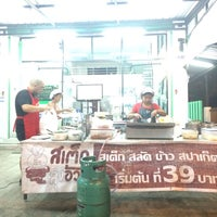 Photo taken at สเต็กลุงอ้วน (สาย3) by Night C. on 6/9/2015