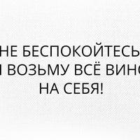 "Photo taken at Маршрутне таксі ""Київ - Баришівка"" by Анна Д. on 3/25/2017"