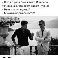 "Photo taken at Маршрутне таксі ""Київ - Баришівка"" by Анна Д. on 4/18/2017"