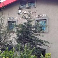 Photo taken at Pakmaya Uygulama Merkezi (PUM) by Neslihan A. on 3/11/2015
