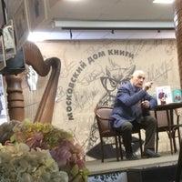Photo taken at Литературное Кафе by Galina L. on 2/21/2018
