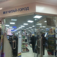 Photo taken at Читай-город by Galina L. on 10/8/2015