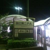 Photo taken at Tatsumi 2 PA by Issei I. on 10/18/2013