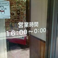 Photo taken at 養老乃瀧 浮間舟渡店 by Tak A. on 11/15/2014
