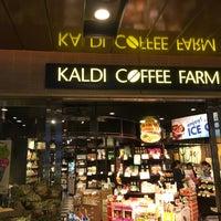 Photo taken at Kaldi Coffee Farm by Funky K. on 6/27/2017