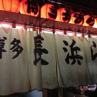 Photo taken at 博多長浜ラーメン みよし by Funky K. on 2/22/2013