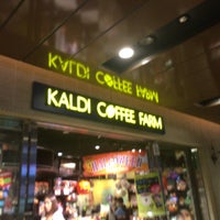 Photo taken at Kaldi Coffee Farm by Funky K. on 10/13/2016