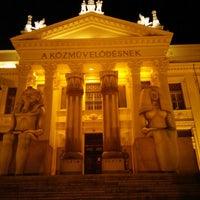 12/25/2014にEmese K.がMóra Ferenc Múzeumで撮った写真