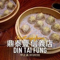 Photo taken at Din Tai Fung by Rinorinon on 7/3/2013