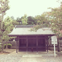 Photo taken at 成田山 三社 by Rinorinon on 9/21/2014