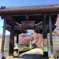 Photo taken at 実相寺 by Rinorinon on 3/26/2013