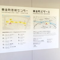 Photo taken at 黄金町芸術センター by Rinorinon on 10/9/2015