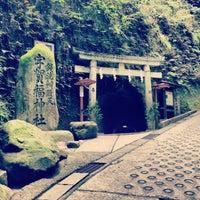 Photo taken at 銭洗弁財天宇賀福神社 by Rinorinon on 9/11/2013